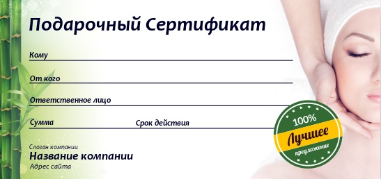 Печать сертификатов с разным дизайном