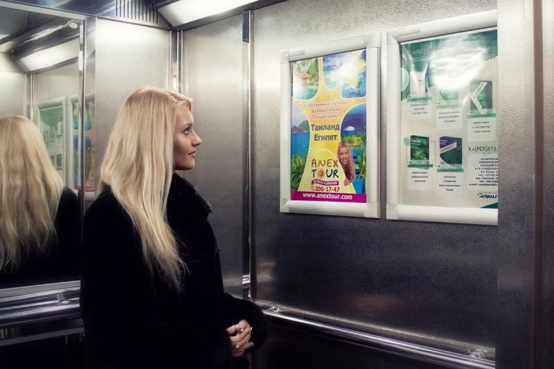 Реклама в лифе